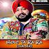 Bolo Ta Ra Ra Club Mix - DJ Scoob