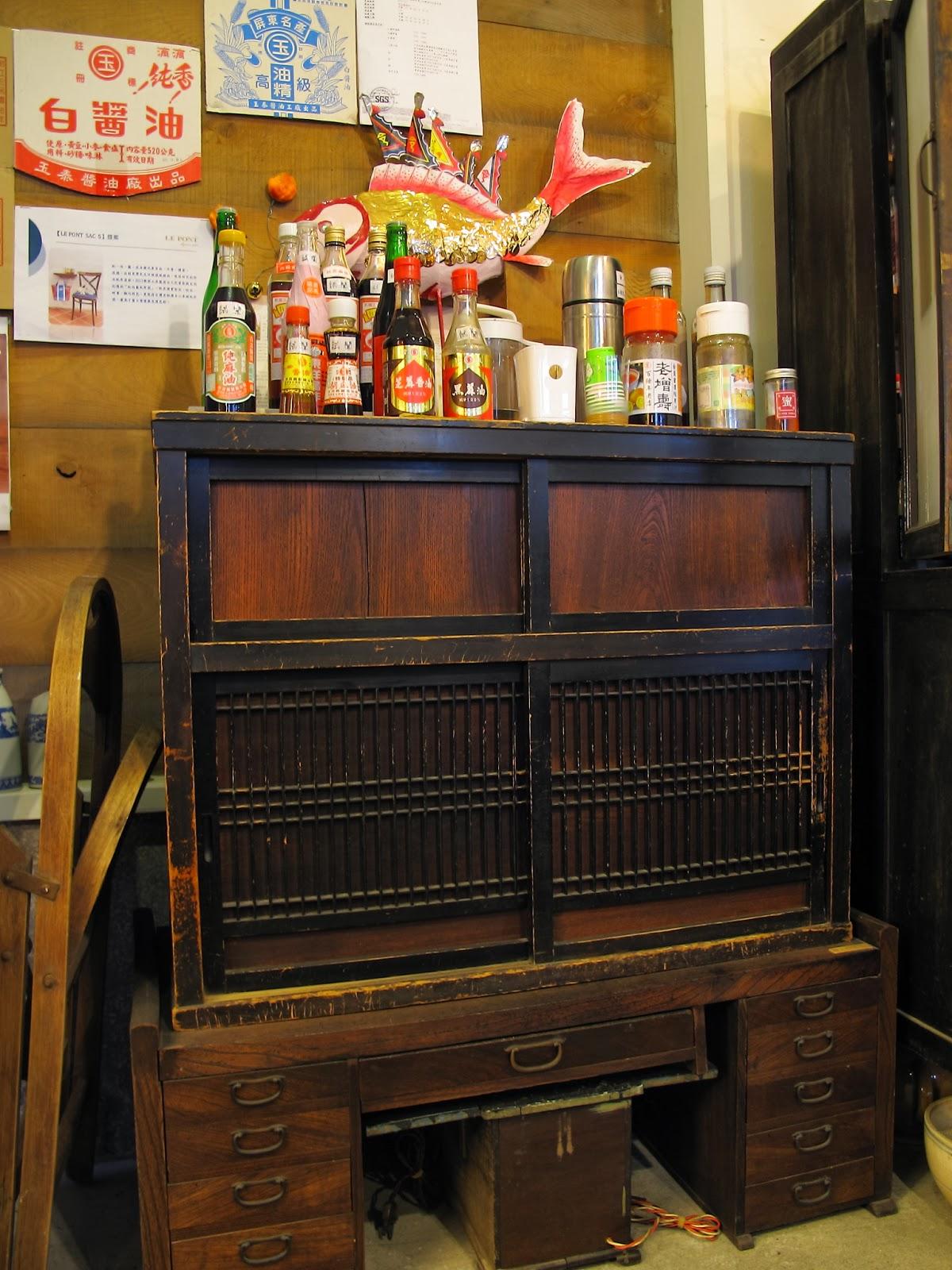 Old kitchen closet