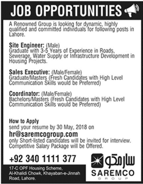 latest-jobs-in-lahore-saremco-group