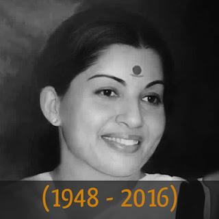 Phani Raju Bhima Raju Condolences amma
