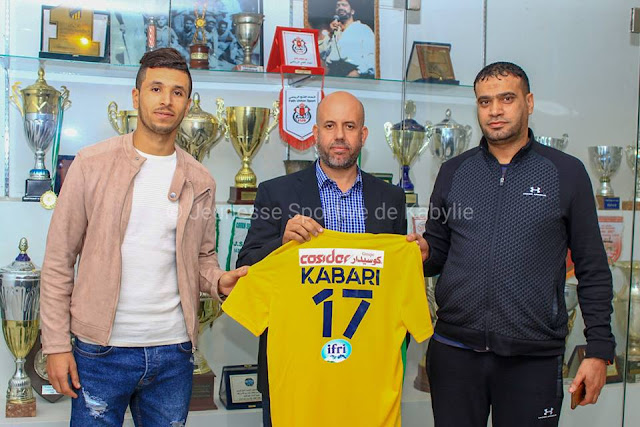 JSK - Transferts : Kabari Mohammed Amine s'engage pour 3 ans