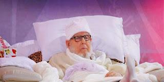 يقول سيدي حمزة بن العباس رضي الله عنه: