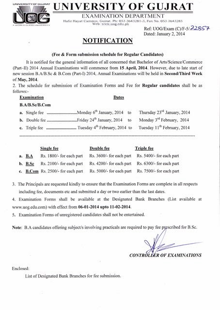 bank examination form 2014