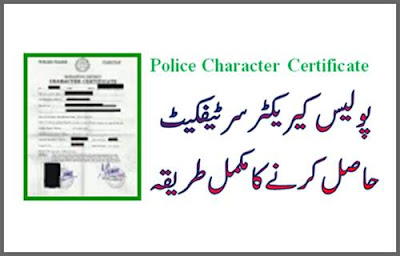 character-certificate