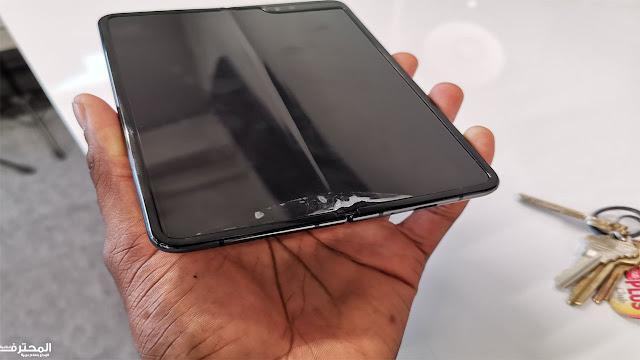 شركة سامسونغ تواجه مشاكل خطير في هاتف Galaxy Fold القابل للطي