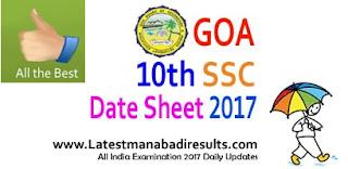 Goa Board SSC 10th Date Sheet 2017,Goa 10th Secondary Exam Date Sheet 2017 Exam Centers,