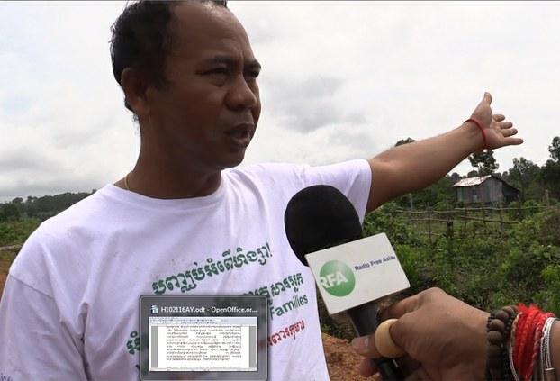 លោក ប៊ួន ណារិទ្ធិ អ្នកសម្របសម្រួលអង្គការលីកាដូ (LICADHO) ខេត្តព្រះសីហនុ ផ្ដល់សម្ភាសន៍ដល់អាស៊ីសេរី នៅលើទីតាំងបរិវេណដីគម្របព្រៃឈើឆ្នាំ២០០២ ដែលរងការទន្ទ្រានកាន់កាប់ធ្វើកម្មសិទ្ធិ នៅតំបន់ចុងឆ្នេរអូរត្រេះ និងតំបន់ពយម៉ាចូវ នាស្រុកព្រៃនប់ កាលពីថ្ងៃទី២០ ខែតុលា ឆ្នាំ២០១៦។  RFA/Den Ayuthyea