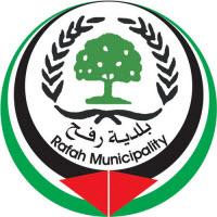 بلدية رفح - عدد السكان 2016 Rafah