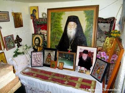 Αποτέλεσμα εικόνας για Θαυμαστή εμφάνιση του Αγίου Πορφυρίου