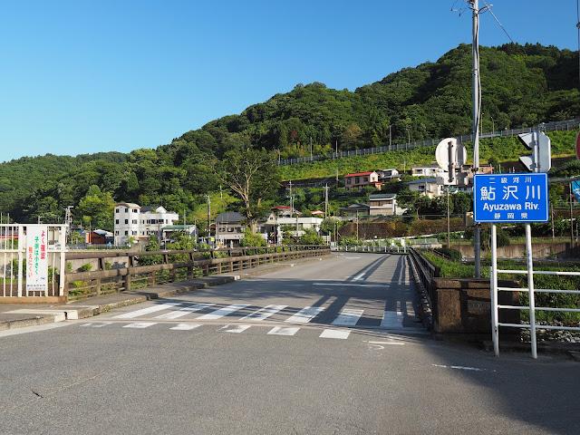 鮎沢川(酒匂川)