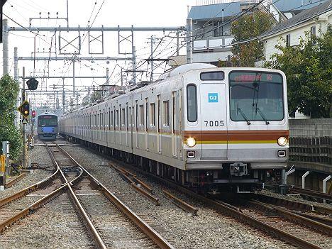 【Fライナーに伴い消滅!】西武池袋線 快速急行 飯能行き 東京メトロ7000系