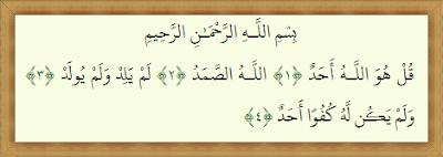 112 Teks Surat Al Ikhlash