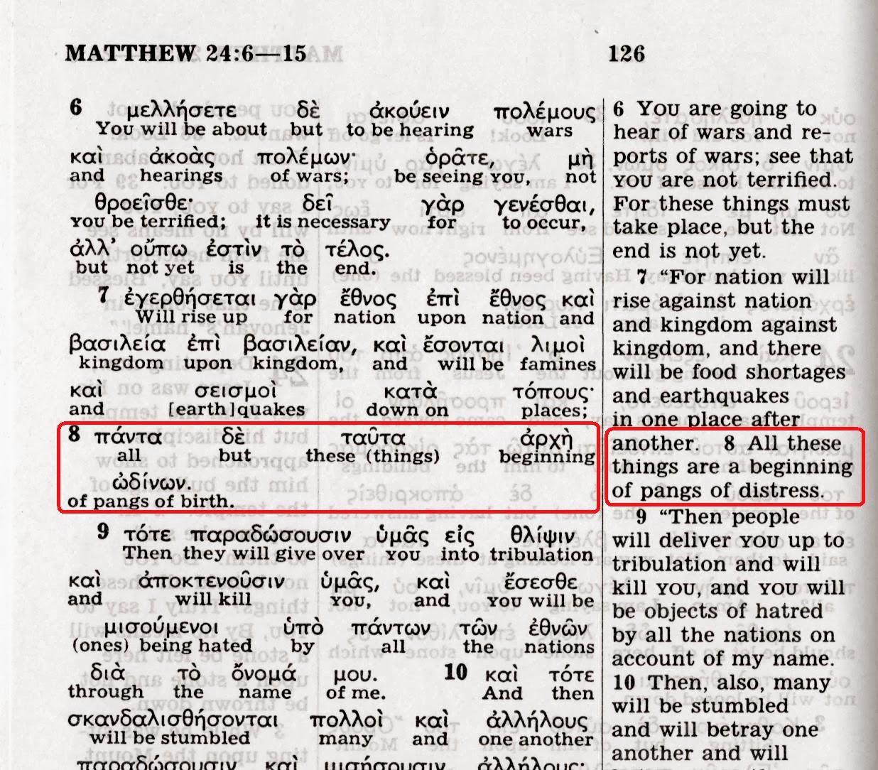 Hebrew interlinear bible pdf Download
