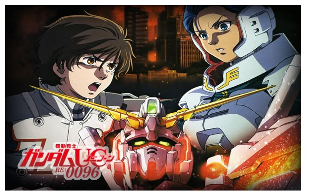 Download Anime Mobile Suit Gundam Unicorn RE 0096 [Subtitle Indonesia]