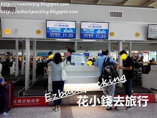 釜山航空登機櫃位