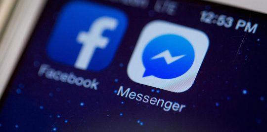 """""""فيس بوك"""" تطلق ميزة """"Unsend"""" بشأن رسائل """"ماسنجر"""""""