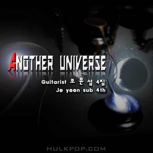 Joe Yoonsub Band – Another Universe