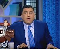 برنامج 90 دقيقة 5/3/2017 معتز الدمرداش- العلاقة بين البرلمان و الصحافة