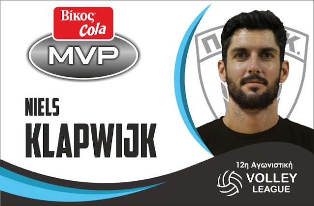 Ο Νιλς Κλαπβάικ MVP Βίκος Cola της 12ης αγωνιστικής της Volley League 2018-19