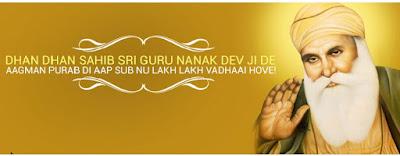 Guru Nanak Dev ji dae aagman Purab Di