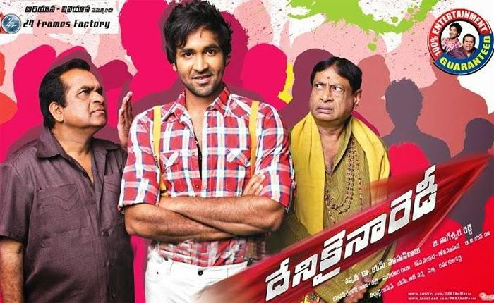 Telugu 720p movie 2013