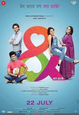 And Jara Hatke Marathi Movie Download (2016) HDRip 700mb