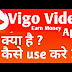 how to earn money from vigo video || vigo new update