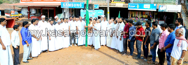 Kerala, News, Kasargod, Badiyadukka, Muslim League conference, Muslim League conference started.