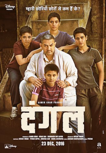 Dangal 2016 Full Movie Download