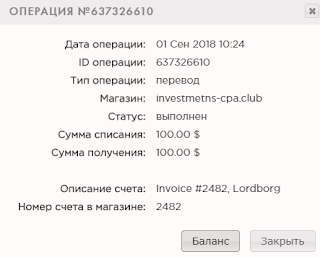 investmetns-cpa.club mmgp