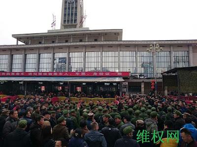 长沙老兵近70人再次进京维权(图)