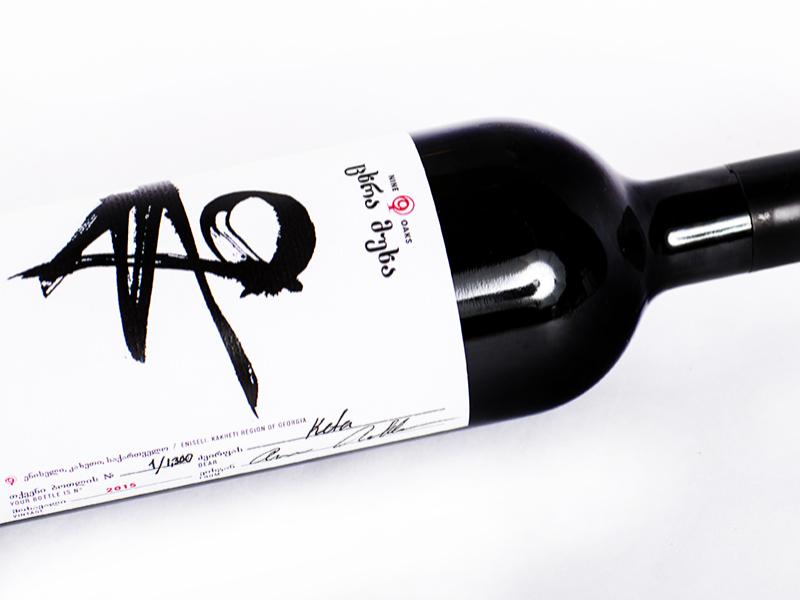 Nine Oaks Wine & Spirit
