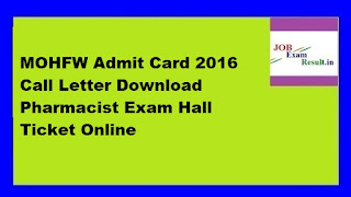MOHFW Admit Card 2016 Call Letter Download Pharmacist Exam Hall Ticket Online