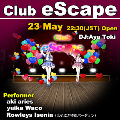 *.¸.*´ ★ Next show is May 23★ `*.¸.*