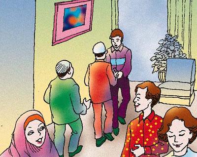 Pengenalan Konsep Kejiranan Dalam Islam