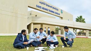 رابط برنامج التدرج لخريجي المرحلة الثانوية - Saudi Aramco