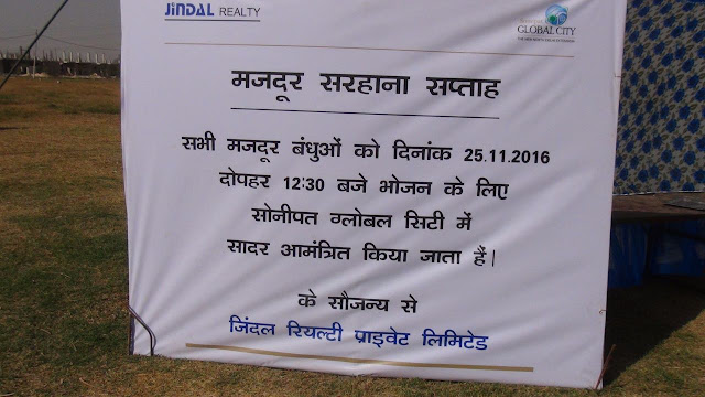 Jindal Realty celebrated Labor Sarahna Saptah
