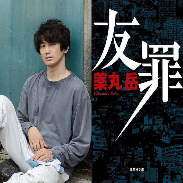 2018 Japanese Movies! Upcoming Films Released of the Year