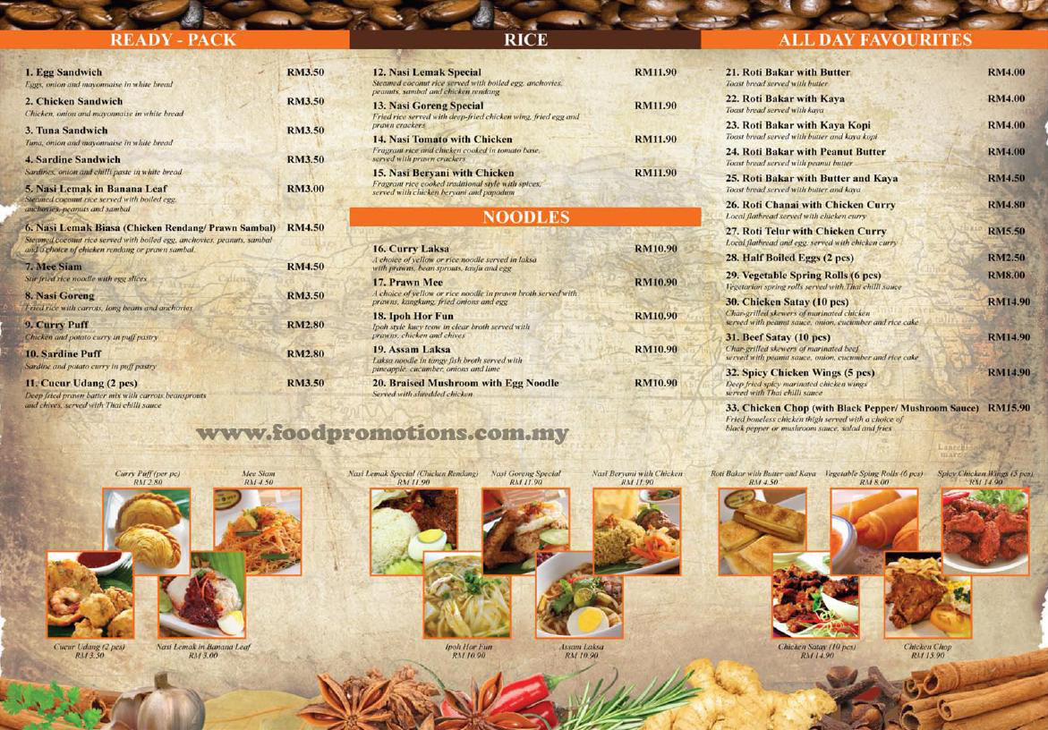 Food Street: The Coffee & Spice Company Menu