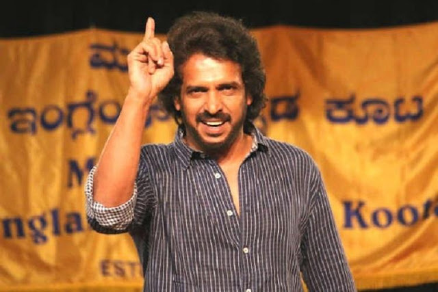 Upendra Holds Press Meet & Reveals His Political Entry