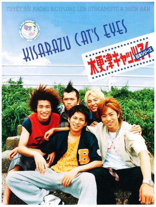 Kisarazu Cats Eye- Kisarazu Cat's Eye