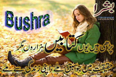 Poetry | Sad Poetry | 2 Lines Sad Poetry | Urdu Poetry World,Urdu Poetry,Sad Poetry,Urdu Sad Poetry,Romantic poetry,Urdu Love Poetry,Poetry In Urdu,2 Lines Poetry,Iqbal Poetry,Famous Poetry,2 line Urdu poetry,Urdu Poetry,Poetry In Urdu,Urdu Poetry Images,Urdu Poetry sms,urdu poetry love,urdu poetry sad,urdu poetry download,sad poetry about life in urdu