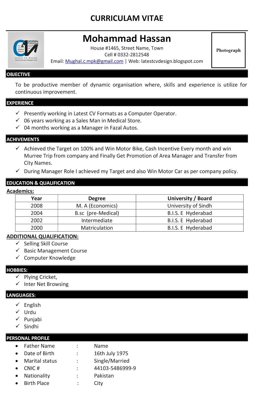 latest cv design  latest resume format  latest cv formats
