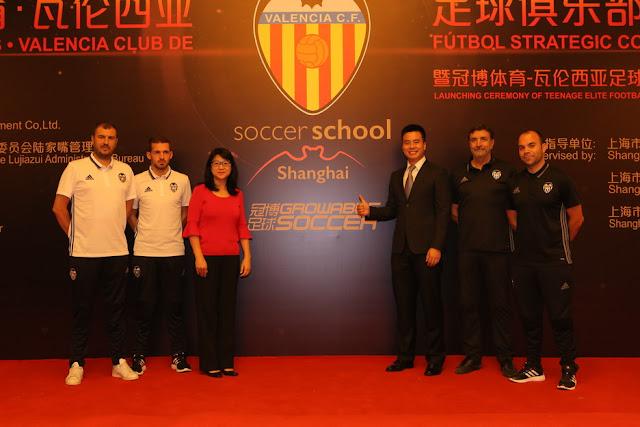 Se abre en Shanghai la primera escuela de fútbol del Valencia en China
