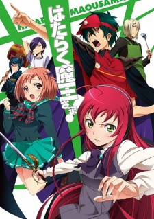 Download Hataraku Maou-sama! BD Batch Subtitle Indonesia