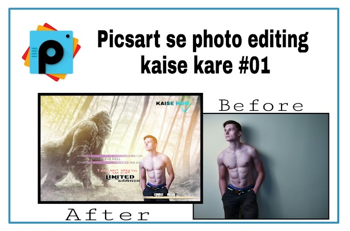 Picsart Photo Editor Se Stylish Picture Editing Kaise Kare