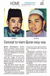 Kaedah Pengajian Al-Quran Yang Berkesan