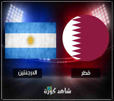 qatar-vs-argentina