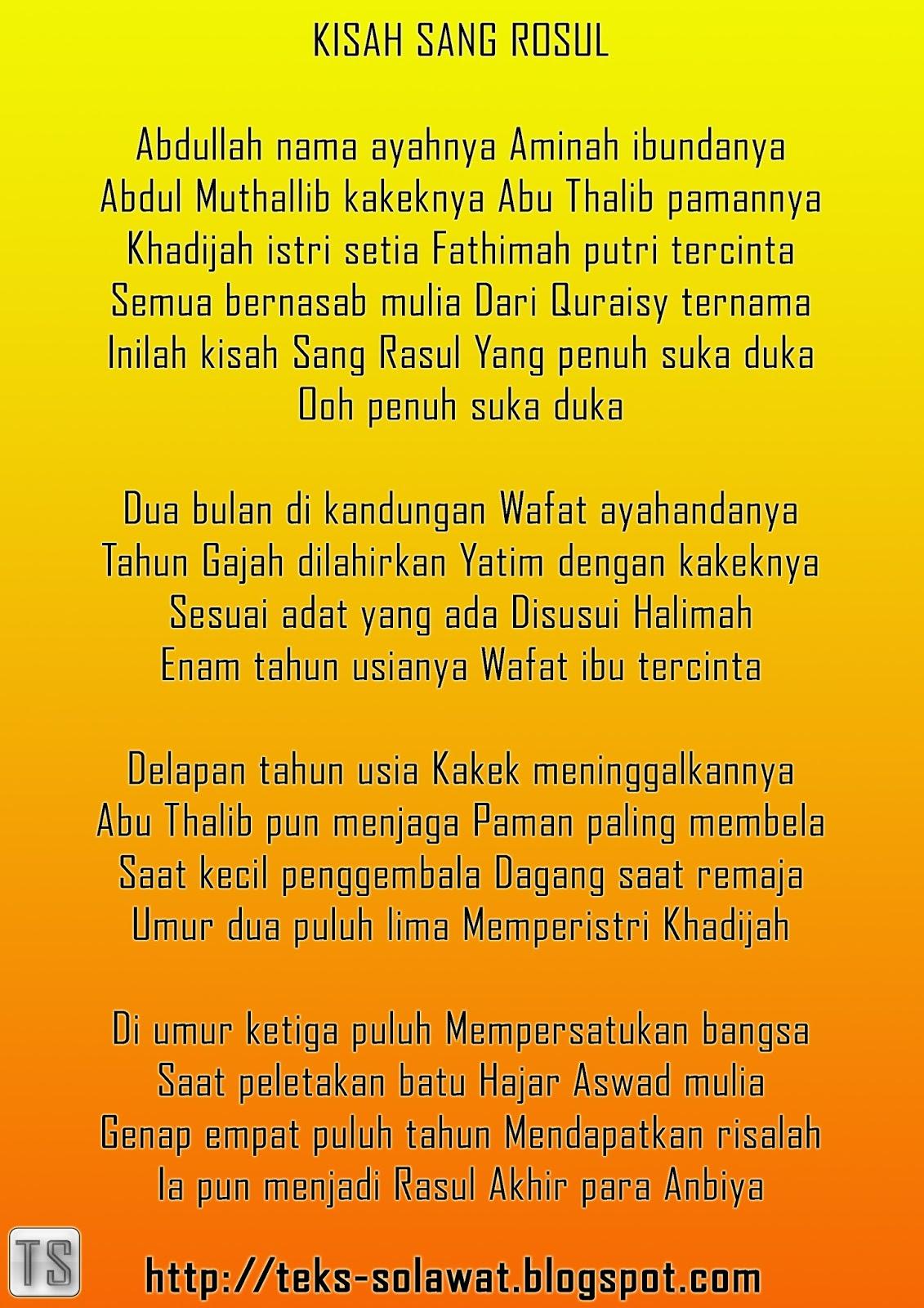 Lagu kisah sang rasul hd mp4 videos download.