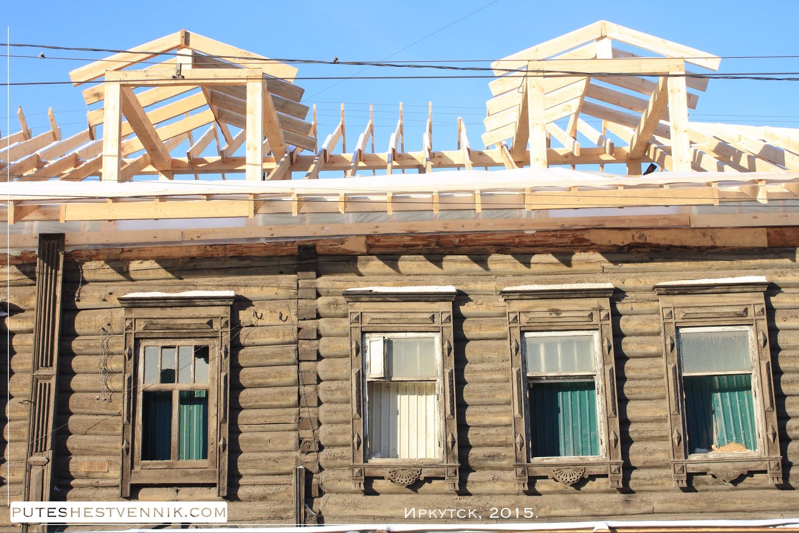 Ремонт крыши деревянного дома в Иркутске